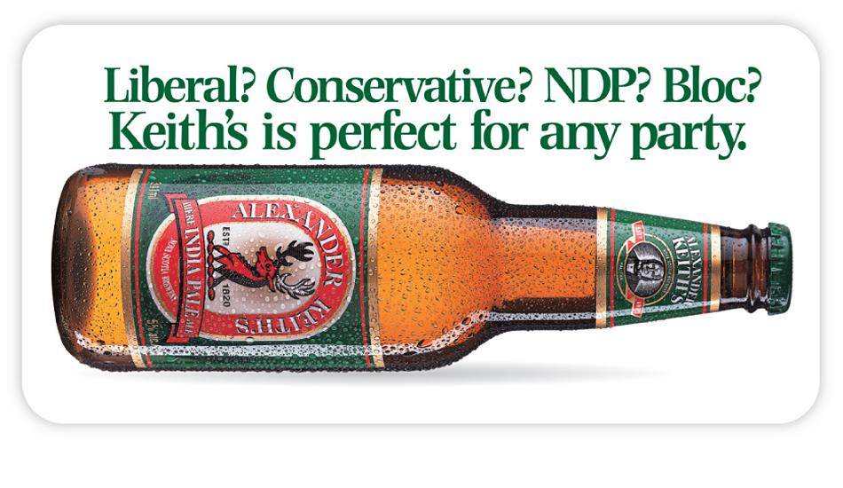 keiths-beer-party-billboard